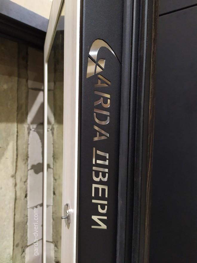 Двери Гарда Логотип