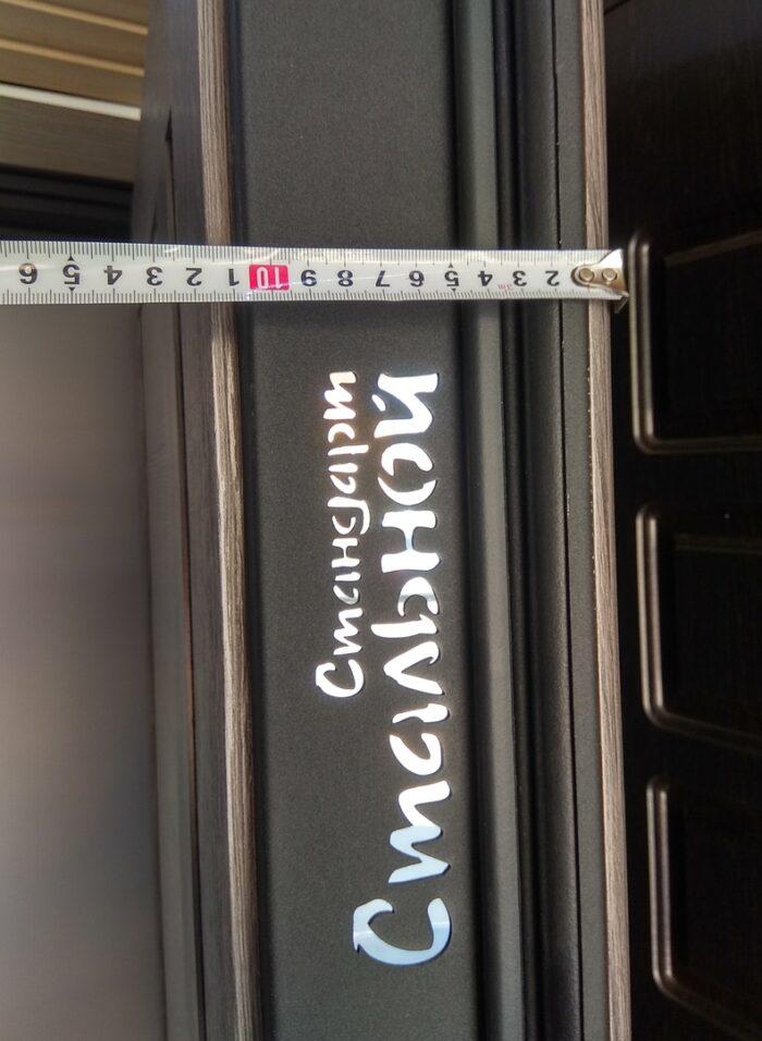 Двери Гарда S9 толщина полотна
